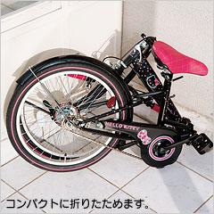 腳踏車4.jpg