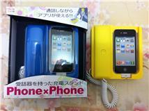 電話機2.jpg