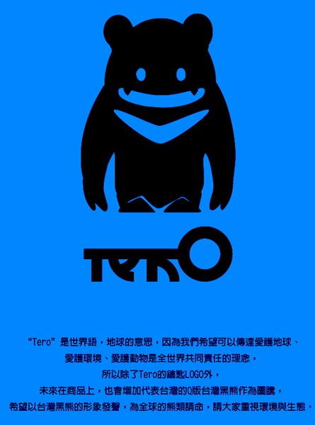 台灣黑熊logo.jpg