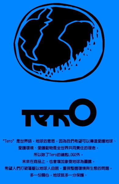 地球logo.jpg