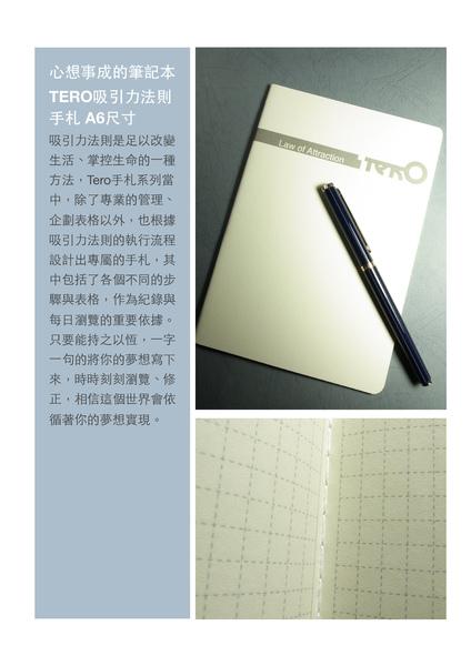 ATT A6_頁面_1.jpg
