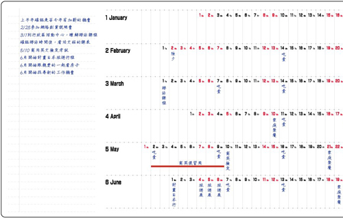 筆記本內頁格線範例組合.ai @ 150% (CMYK_預視) 1.jpg