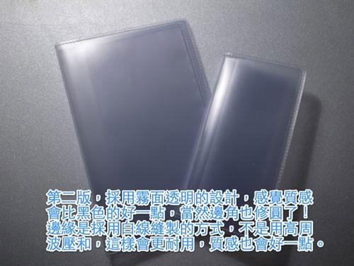 R0011432-1.jpg
