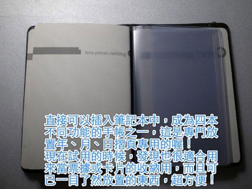 R0011435-1.jpg