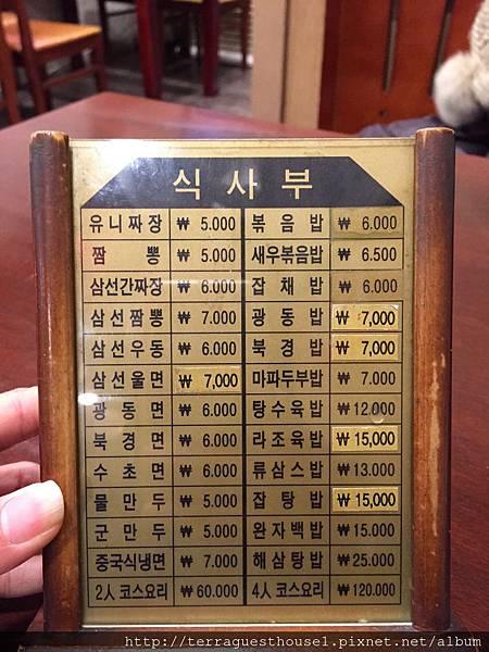 南浦洞開花正統韓國料理菜單