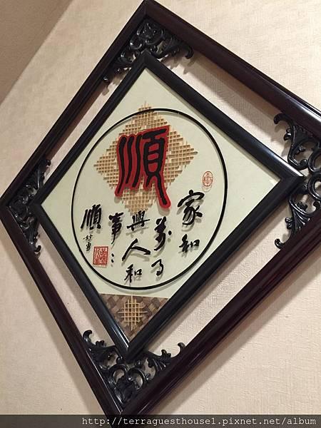 南浦洞開花正統韓國料理内部裝飾