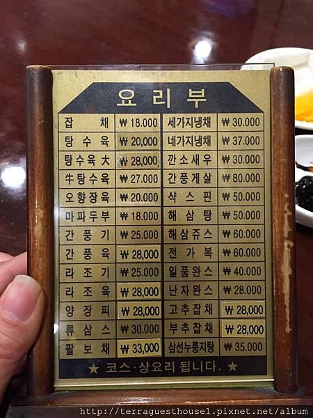 南浦洞開花正統韓國料理單點料理類菜單