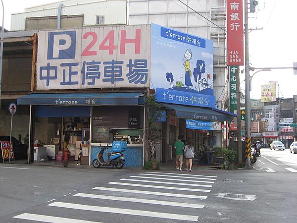 中正店4.jpg