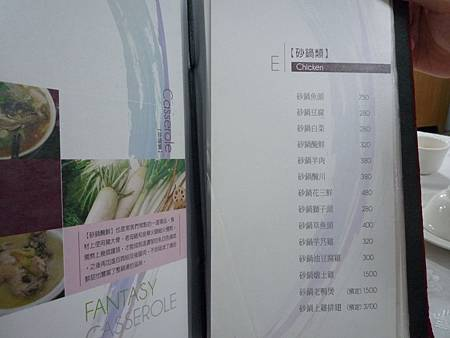 P1110943_大小.JPG