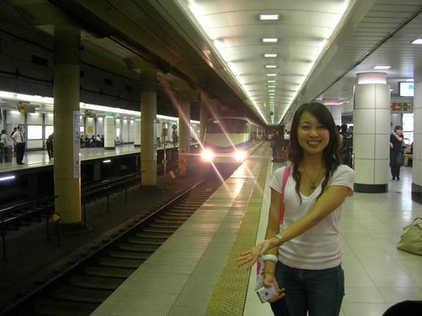 我們的列車進站中