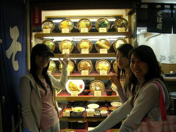 來東京第一餐...我們找到這家上班族吃的