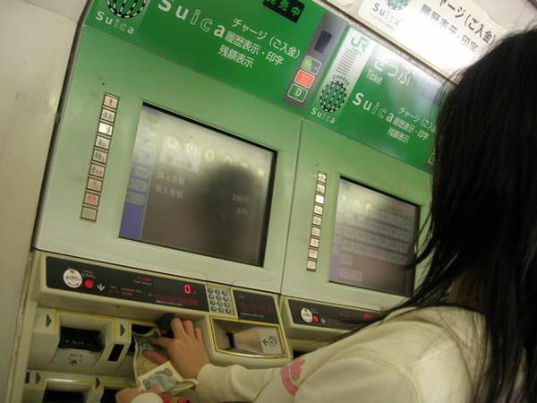 買前往三鷹市的電車票