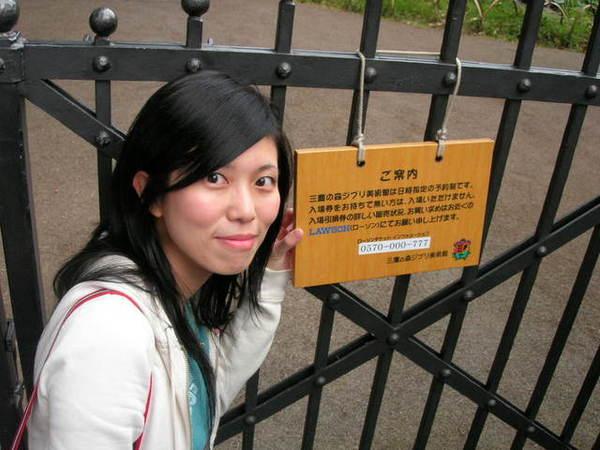 台灣只有東南旅行社有代售...到日本在買也可以