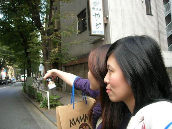 這裡算是東京近郊...感覺很悠閒寧靜