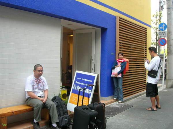 紐西蘭風的背包客民宿