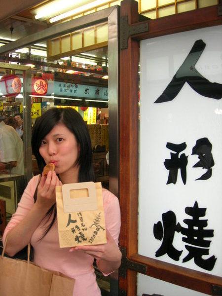 7顆500日圓...貴啊..台幣150左右
