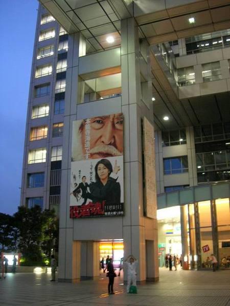 松隆子的新戲正在播出
