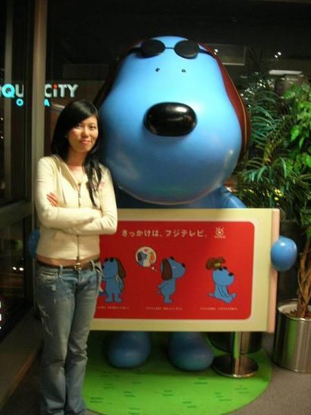 藍色的富士電視台台狗