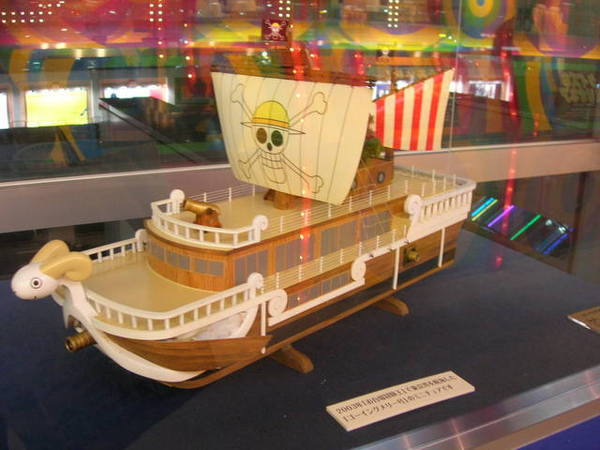 海賊王裡的船