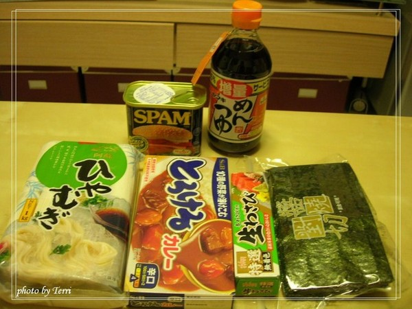 在特力和樂試吃日式涼麵後突然想吃...但又不知道上哪吃