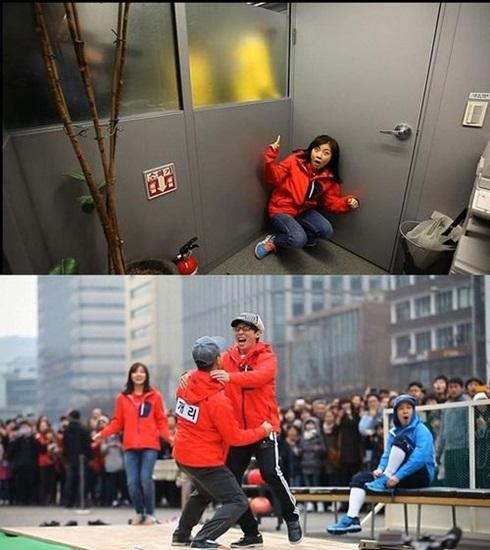 ha_ji_won_running_man_120316_2