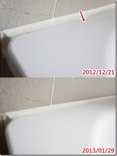 浴缸比對1