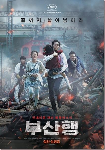 movie_image (9)