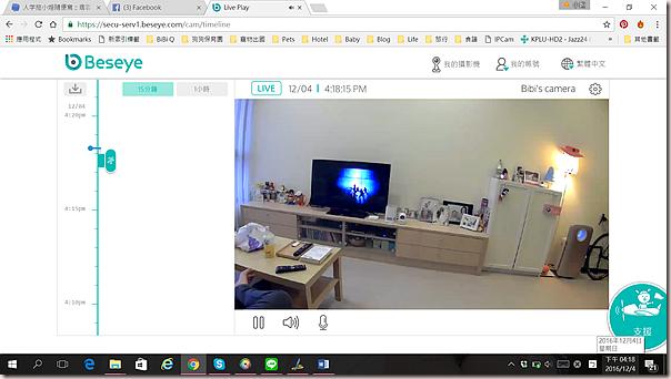 螢幕截圖 2016-12-04 16.18.16_副本