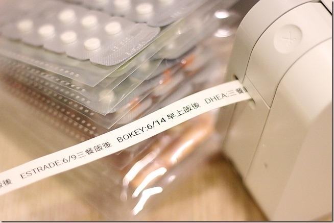 IMG_1464_副本