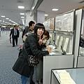 填寫外國人入境表格