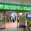到JR東日本遊客服務中心買套票