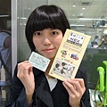 西瓜卡和Narita Express套票....東京旅人的良伴