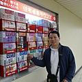 日本到處充斥著免費房仲資訊...好貼心啊
