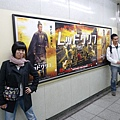 赤璧正要在日本上映....到處都在瘋狂強打