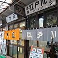 壽司大和大和旁邊的店家好冷清
