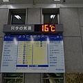 竟然只有16度,在台灣根本是冬天了吧