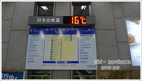 P1110201.jpg