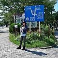 輕井澤街頭