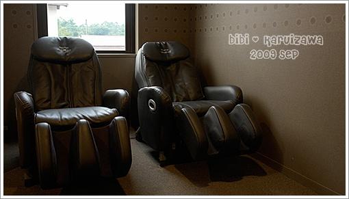 rent-massage.jpg