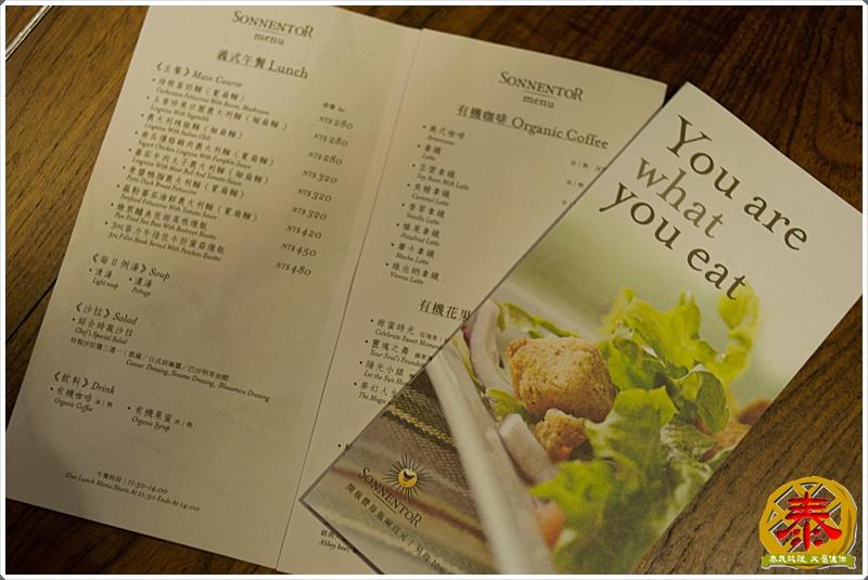 2011.06.11 日光大道 (10).jpg