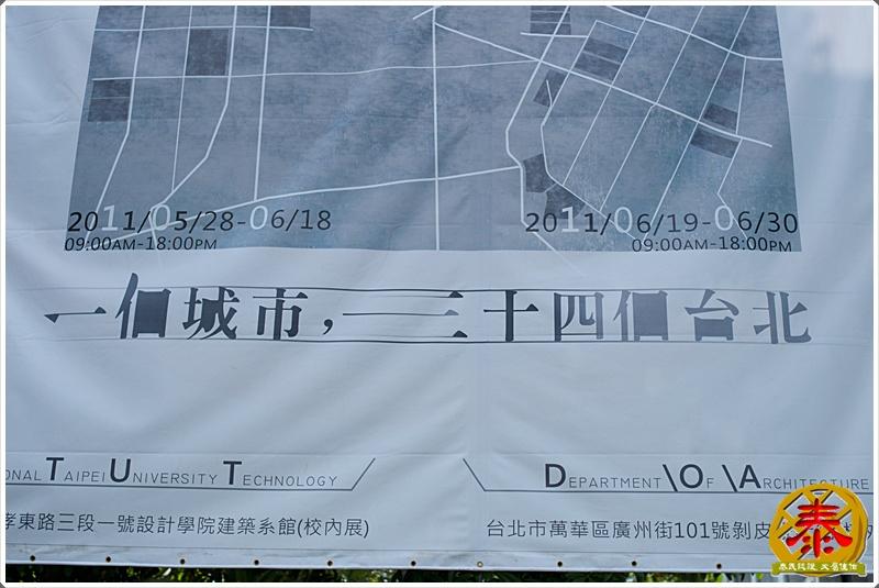 2011.06.11 善珩畢業典禮-11.jpg