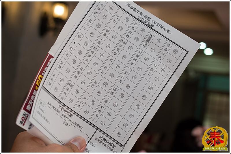 2011-06-18-美食嘉年華    (4).jpg