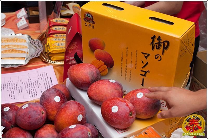 2011-06-18-美食嘉年華    (6).jpg