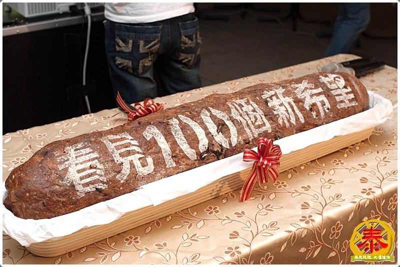 2011-06-18-美食嘉年華    (8).jpg