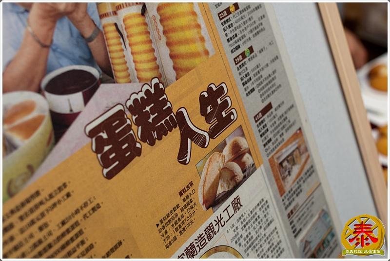 2011-06-18-美食嘉年華    (10).jpg