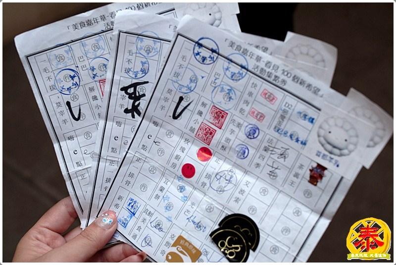 2011-06-18-美食嘉年華    (35).jpg