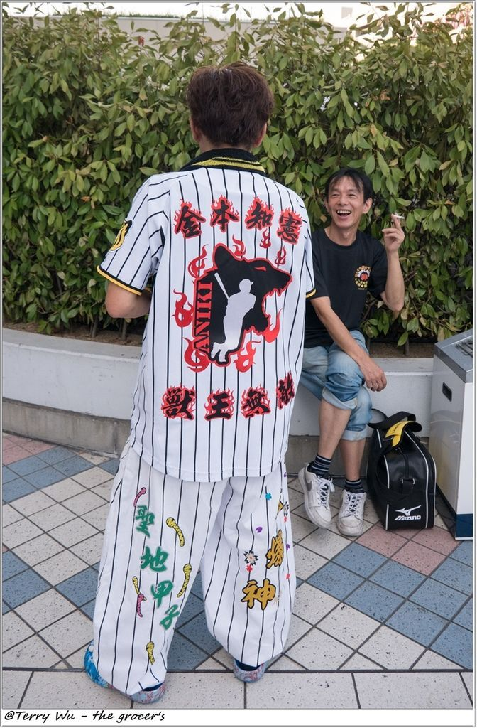_ 2016-08-14 大阪巨蛋-阪神VS中日 (14).jpg