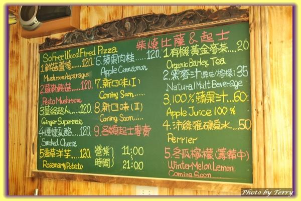 比薩-SO FREE 柴燒比薩 (10).jpg