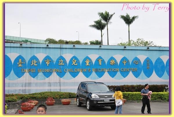 Children's Recreation Center  (1).jpg
