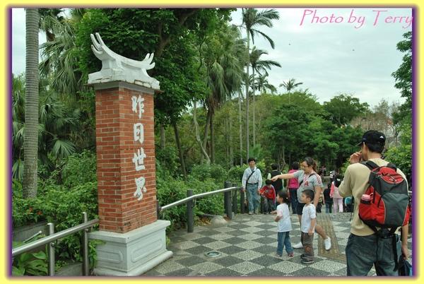 Children's Recreation Center  (22).jpg